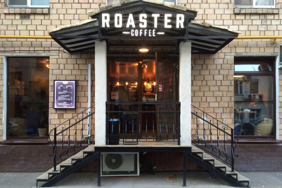 Roaster Coffee